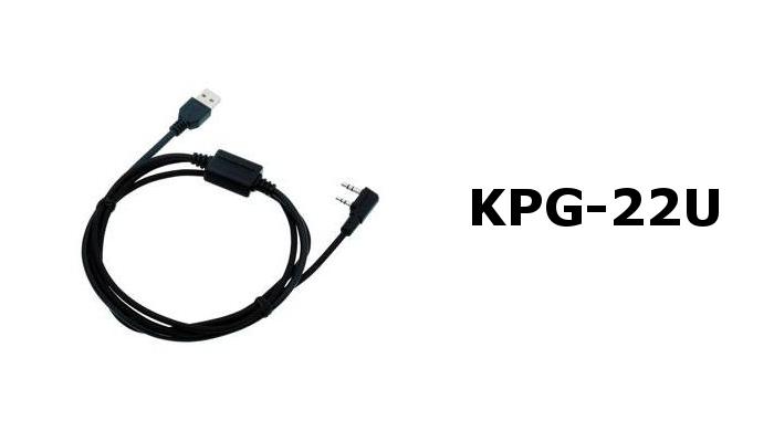 CABLE USB PROGRAMACIÓN KPG-22U