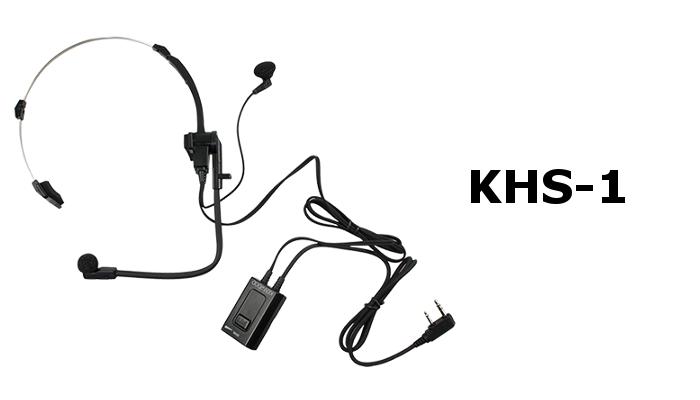 MICROAURICULAR KHS-1