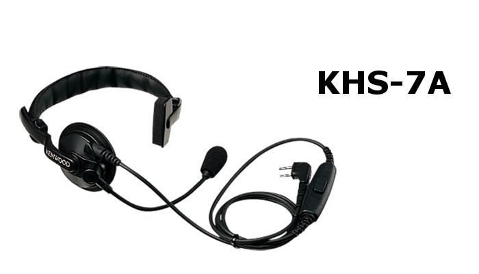 MICROAURICULAR KHS-7A