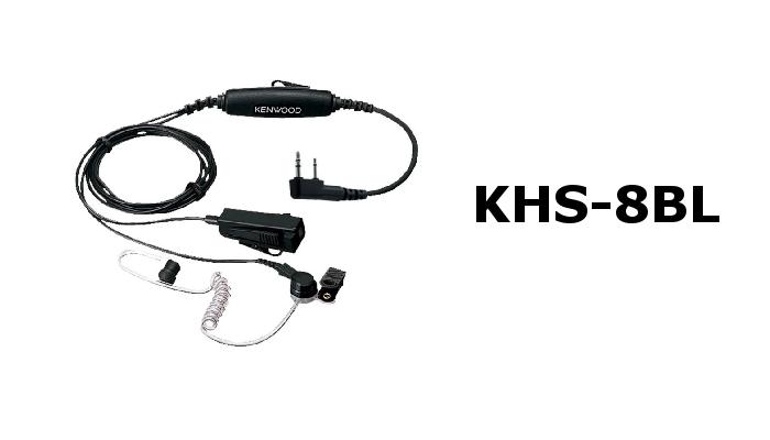 MICROAURICULAR KHS-8BL