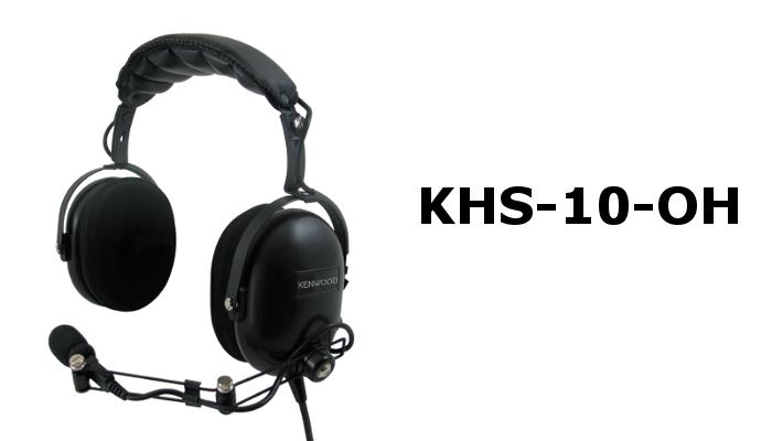 AURICULAR KHS-10-OH