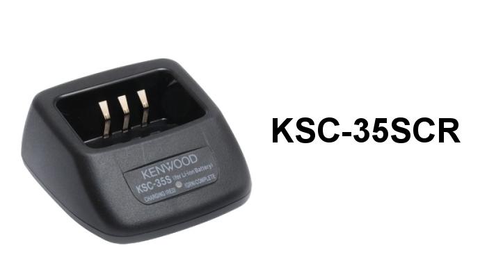 BASE CARGADOR KSC-35SCR