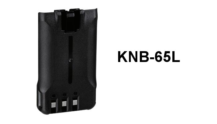 BATERÍA KNB-65L 1520 mAh