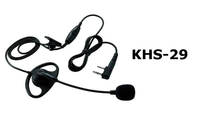 MICROAURICULAR KHS-29